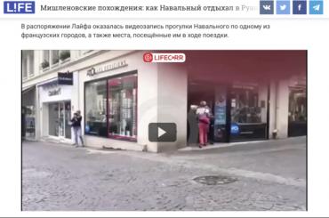 Навальный заработал наLife 10 тысяч рублей