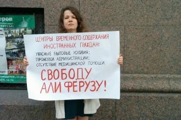 Одиночные пикеты в поддержку журналиста Али Феруза проходят в Петербурге