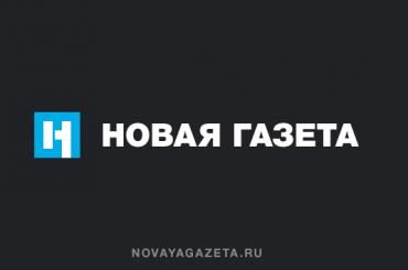 Суд требует выдворить корреспондента «Новой газеты»