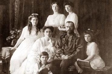 Уникальный архив семьи Романовых собран вЦарском Селе