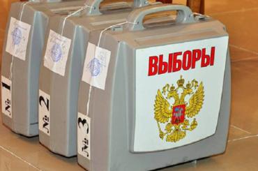 Кремль решил использовать приложение для знакомств, чтобы повысить явку на выборах