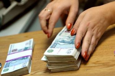 Пенсионерка «сняла порчу» сдругой пенсионерки за23 тысячи