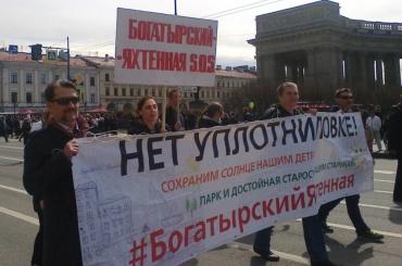 Жители Приморского района напомнили Полтавченко об уплотнительной застройке