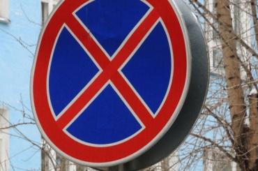 Обновление дорожных знаков на КАД обойдется в 407 млн рублей