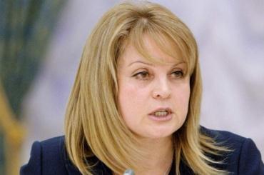 Памфилова призывает молодежь «тормошить» депутатов