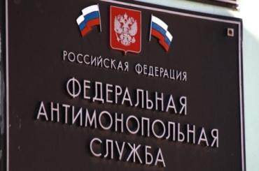 УФАС планирует оштрафовать «Пассажиравтотранс»