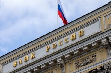 ЦБоставил без лицензии банк «Резерв»