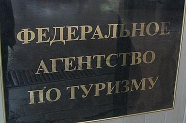 Ростуризм: россиян среди пострадавших при землетрясении в Бодруме нет