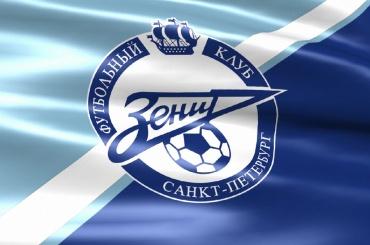 «Зенит» подписал контракт с полузащитником «Атлетико» Краневиттером