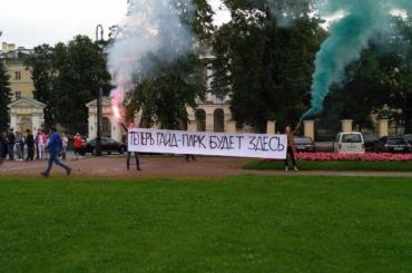 Участница пикета у Смольного оштрафована на 10 тыс рублей