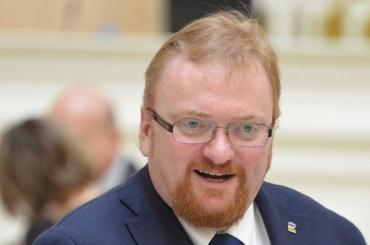 Милонов предлагает запретить показ «Матильды» вПетербурге