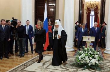 Портреты патриарха и Матвиенко обойдутся городу в 240 тысяч рублей