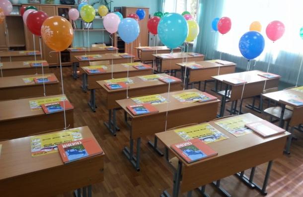 Школьные линейки 1 сентября переносят из-за празднования Курбан-Байрама