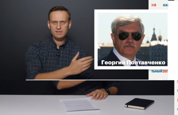 Навальный анонсировал встречу вПетербурге вдень рождения В. Путина