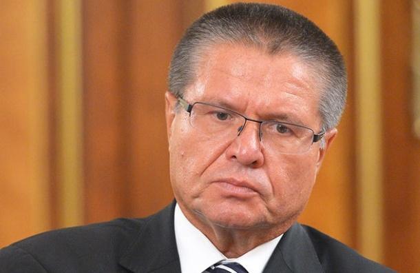 Улюкаев: «Бойтесь данайцев, колбаски приносящих»