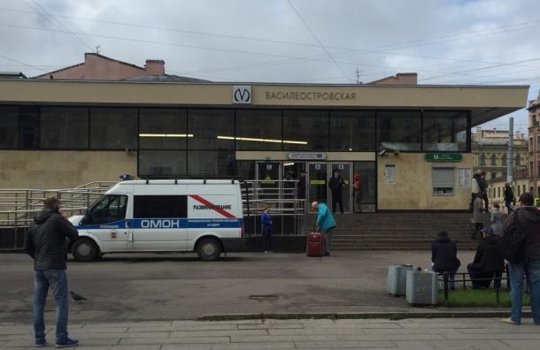 «Василеостровскую» открыли после проверки
