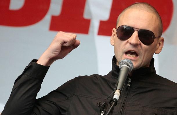Сергея Удальцова задержали у здания Госдумы