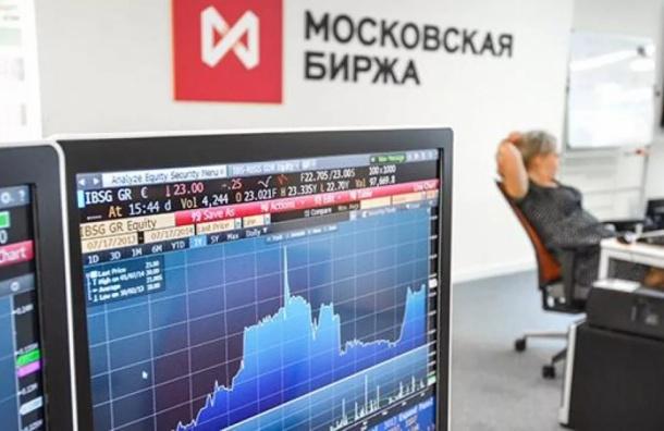 Рубль растет на Московской бирже