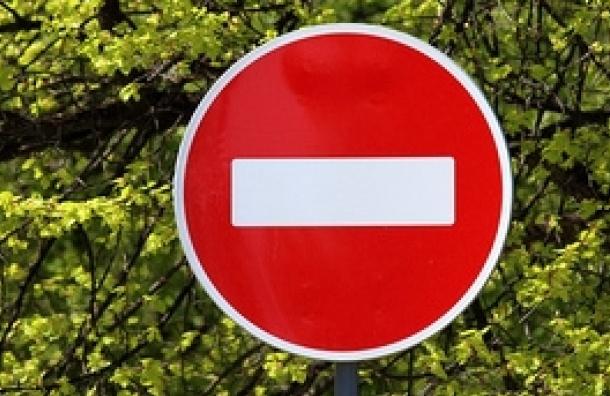 Центр Петербурга перевели на режим ручного регулирования