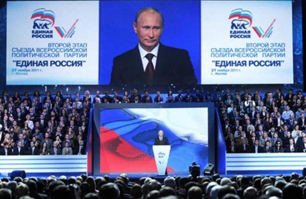 СМИ узнали новые детали плана В. Путина  — Выборы Президента Российской Федерации