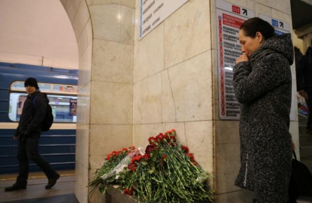 «Прерванный полет» начал помогать официально не признанным потерпевшим в теракте в метро