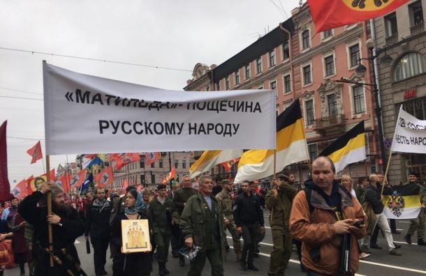 """""""Матильда""""— пощечина русскому народу»"""