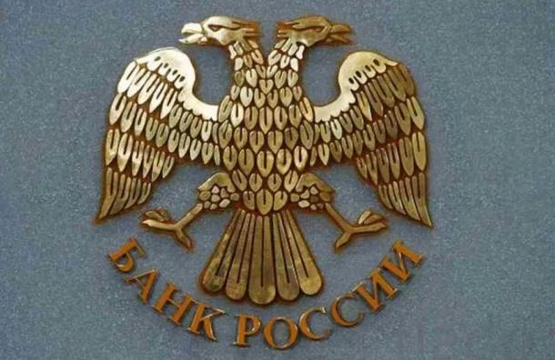 ЦБ установил курсы валют на 27 сентября