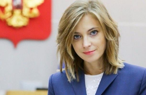 Поклонская: педагог нарушил авторские права родственницы Николая 2-го