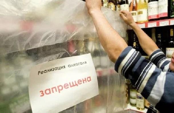 Алкоголь могут запретить продавать в Петербурге в день «Алых парусов»