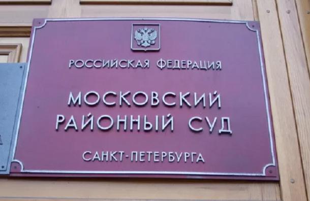 Суд арестовал сотрудника Пулково по делу о падении пассажиров с трапа