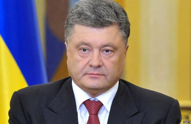 Порошенко выступил против участия России в размещении миротворцев в Донбассе