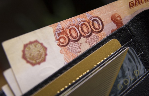 Пенсии в России сократятся в ближайшие три года