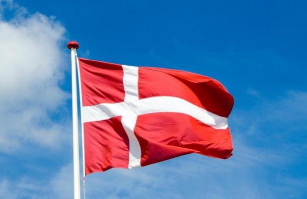 Дания прекращает работу Генконсульства вПетербурге