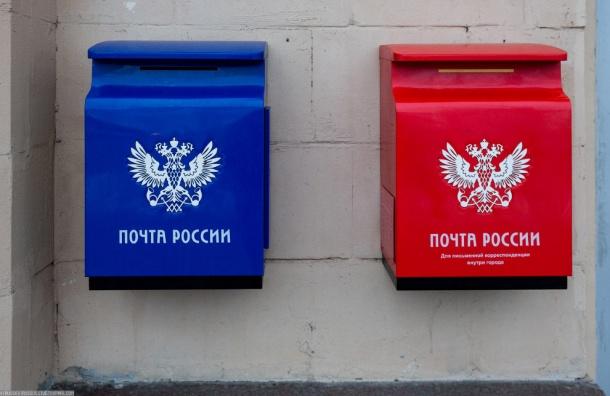 Петербургские отделения почты оборудуют камерами для борьбы с очередями