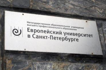 Кудрин рассказал, что обсуждал с Путиным проблему Европейского университета