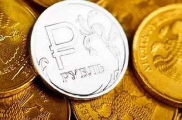 Евро дорожает на Московской бирже