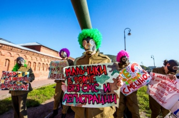 «Клоунское государство» захватило Артиллерийский музей