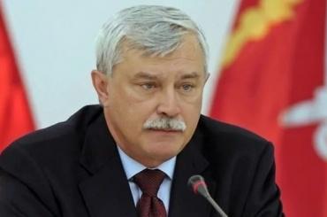 Полтавченко пригрозил отозвать лицензии у недобросовестных управляющих компаний