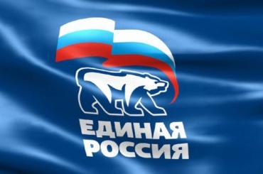 «Единая Россия» создаст в купчинских школах ячейки «Юнармии»