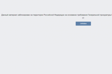 «ВКонтакте» заблокировал петербургскую группу «Марш мира»