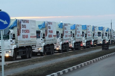 СМИ: Минфин должен отказаться отгуманитарной помощи Донбасса