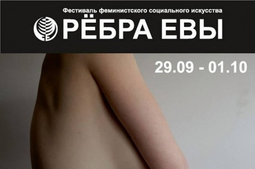 Петербуржцам покажут ребра наружу