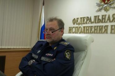 Задержан замглавы ФСИН Олег Коршунов