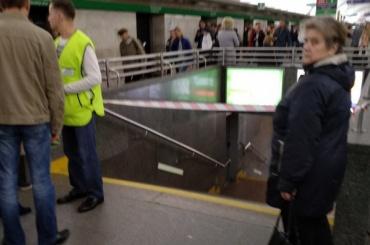 Четвертую задень станцию закрывают из-за подозрительного предмета