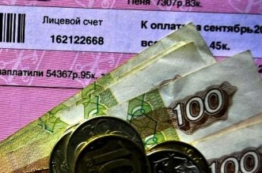 Албин прокомментировал информацию о росте коммунальных услуг с 1 января