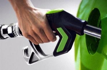 ФАС разберется в законности рекламы топлива «Евро-3»