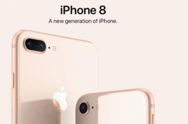 После презентации новых iPhone цены на «семерку» снизились