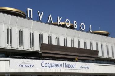 УФАС потребовал от «Пулково» разобраться с парковкой у аэропорта