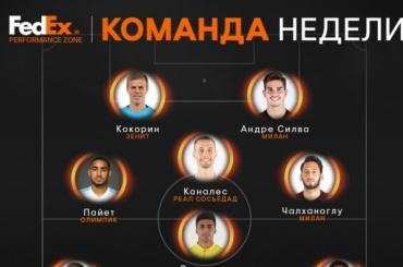 Нападающего «Зенита» Кокорина включили в команду недели Лиги Европы