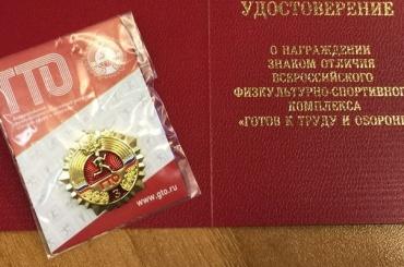 Петербурженка сдала нормы ГТО в92 года